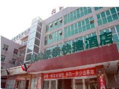 Greentree Inn Beijing East Yizhuang District Second Kechuang Street Express Hotel, Beijing