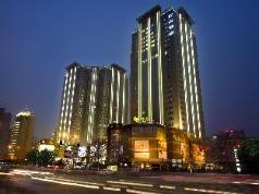 Atour Hotel Xian Gaoxin Branch, Xian