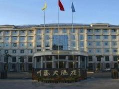 Xiangyang Chuanhui Hotel, Xiangyang (Hubei)