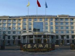 Xiangyang Chuanhui Hotel