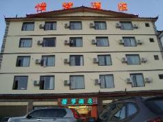 Lijiang Precious Dream Hotel, Lijiang