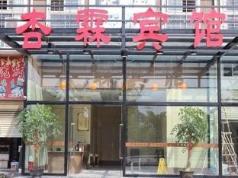 Xiamen Xing Lin Hotel, Xiamen
