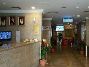 Al Aseel Ajyad Hotel