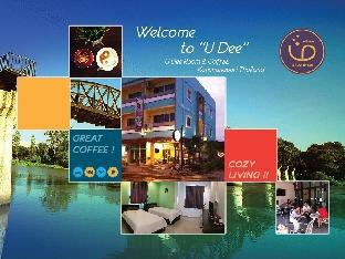 U Dee Room and Coffee Hotel PayPal Hotel Kanchanaburi