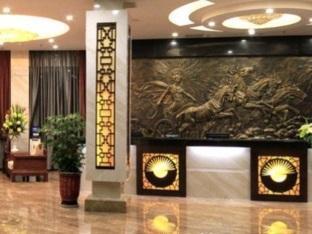 Guangyuan Hotel Gutian Fujian