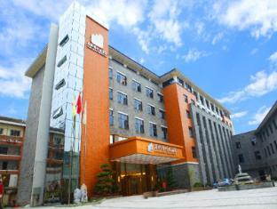 Dujiangyan Mingcheng Times Hotel - Chengdu