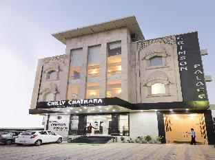 Hotel Crimson Palace Агра