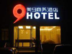 Zhangjiajie Beauty Nine Business Hotel, Zhangjiajie