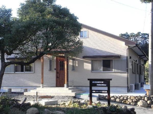 ゲストハウス 屋久島