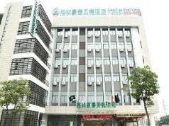 Greentree Inn Yangzhou South Yunhe Road Yangzhou Bridge Express Hotel, Yangzhou