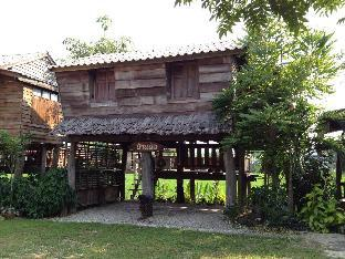 Hotel in ➦ Phan (Chiang Rai) ➦ accepts PayPal