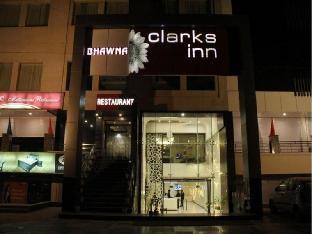 Bhawna Clarks Inn Agra Агра