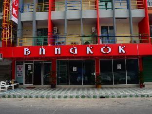 バンコク レジデンス Bangkok Residence