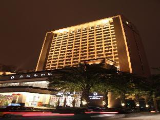 Heaven-sent Plaza Hotel Zhanjiang