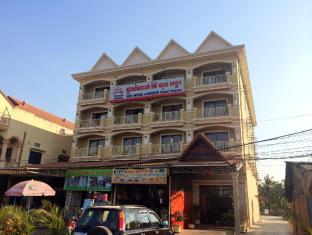 Ta Eng Guesthouse - Kampot