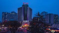 Lanzhou Hualian Hotel, Lanzhou