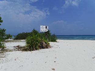 Naifaru Nafaa Inn PayPal Hotel Maldives Islands