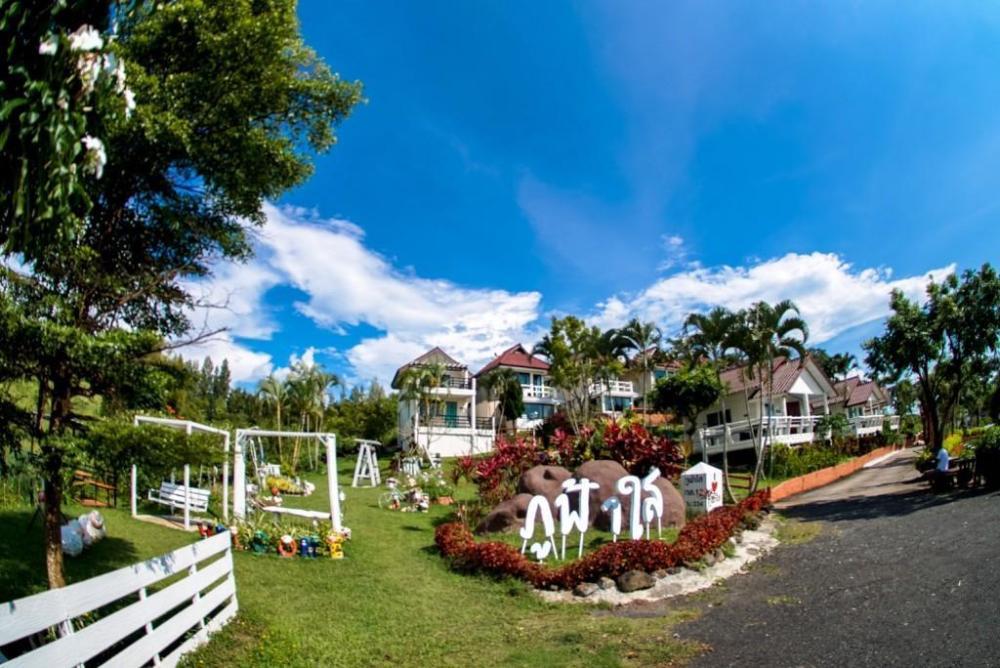 Phufahsai Resort