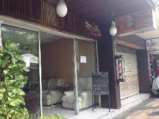 Sabuydee Guesthouse, Bangkok, Thailand