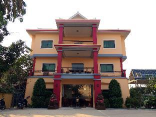 Hotel in ➦ Siem Reap ➦ accepts PayPal.