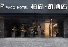 Paco Hotel Guangzhou Zoo Metro Branch, Guangzhou