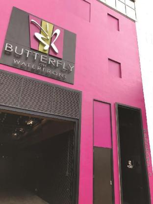 Butterfly on Waterfront Boutique Hotel1