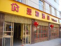 Kunming Yinghe Hotel, Kunming