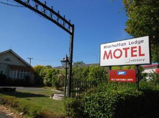 Manhattan Lodge Motel
