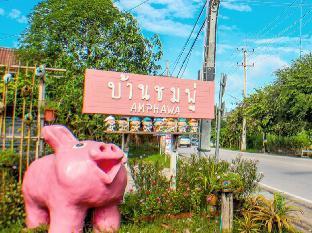 Baanchompoo Homestay PayPal Hotel Amphawa (Samut Songkhram)