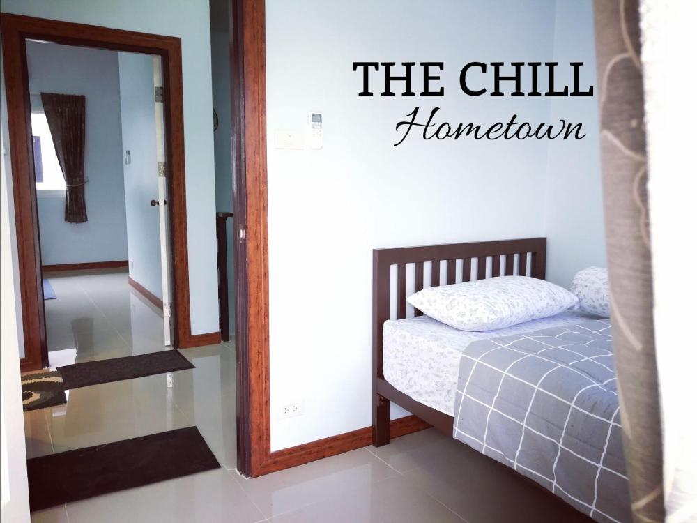 The Chill Town Home