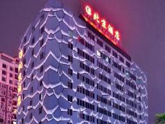 Zhuhai Beijing Hotel, Zhuhai