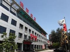 Beijing Jiali Hotel, Beijing