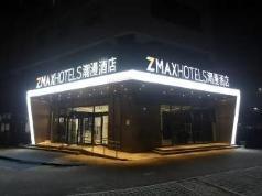 ZMAX Hotels Beijing Yizhuang Branch, Beijing