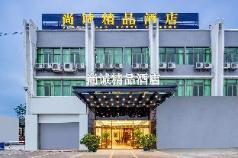 Shangcheng Hotel, Guangzhou