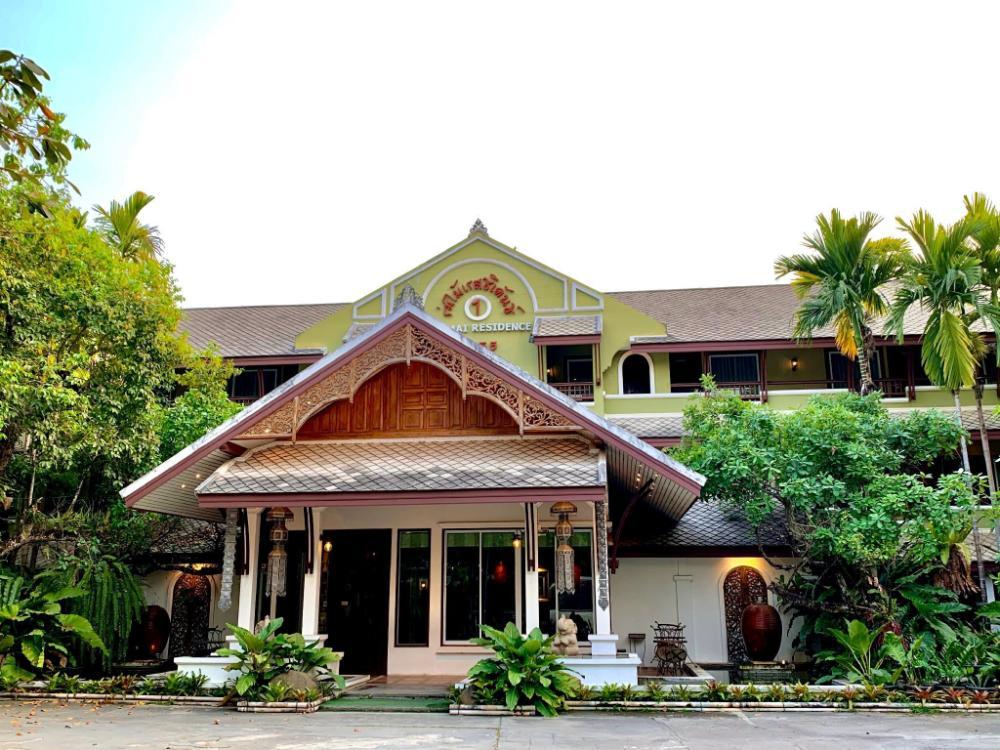 Rommai Green Park Boutique Hotel Resort