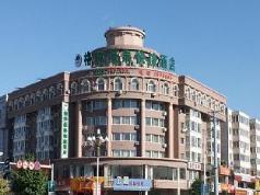 Greentree Inn Chaoyang City Chaoyang Street Fangzhi Road Express Hotel, Chaoyang