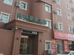 Greentree Inn Jinzhong Yuci Huitong Road Shell Hotel, Jinzhong