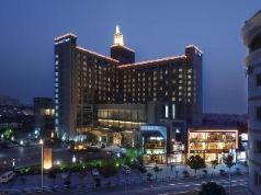 Yuyao Plaza Hotel, Ningbo