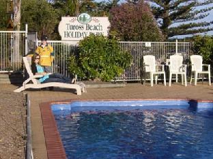 booking Tuross Head Tuross Beach Holiday Park Villas hotel