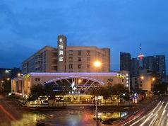 Leeden Hotel Chengdu, Chengdu