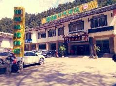 Zhangjiajie Yalin Express Hotel, Zhangjiajie