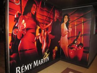 Hotel Rembrandt Quezon City Manila - The Malt Room