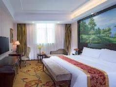 Vienna International Hotel Shenzhen Guanlan Huanguan Nan Road, Shenzhen