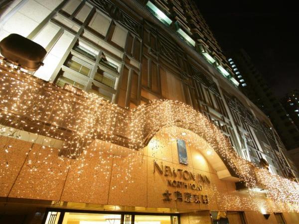 香港北角丽东轩酒店 香港旅游 第5张