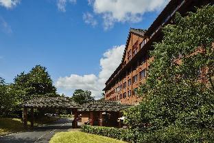 Get Coupons Swindon Marriott Hotel