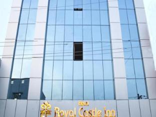 Hotel Royal Castle Inn - Coimbatore