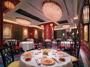 Kowloon Shangri-la Hotel discount