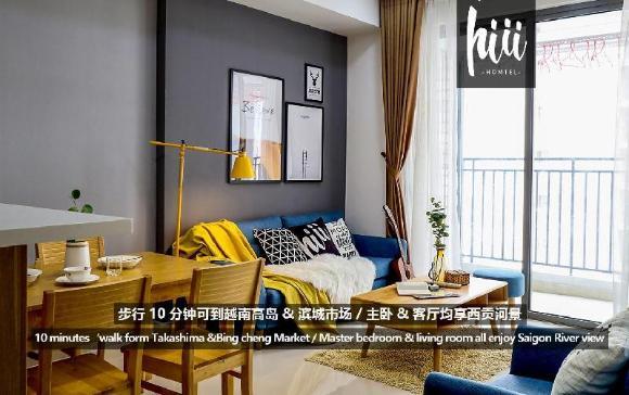 【hiii】屋顶无边泳池+免费WiFi/西贡河景/2BR豪华双卧河景商务套房/金融塔-SGN007
