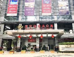 Golden Central Hotel Shenzhen, Shenzhen