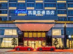 Kyriad Marvelous Hotel dong guan shi jie daxin Riverside New Town, Dongguan